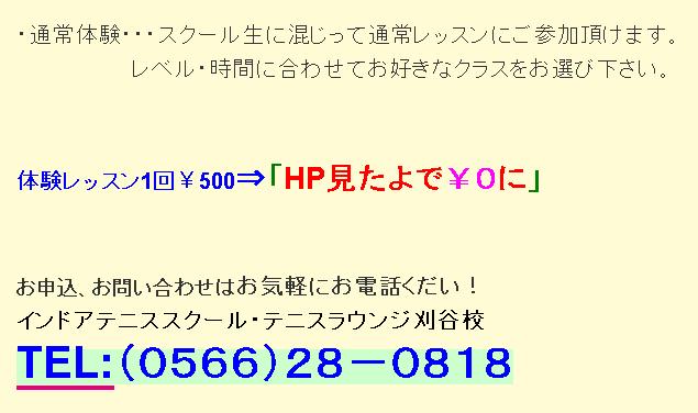 a4f214c055ae9c8b1d53c817c84d1f3f