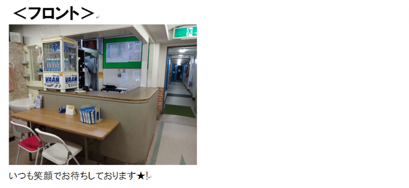 施設紹介5