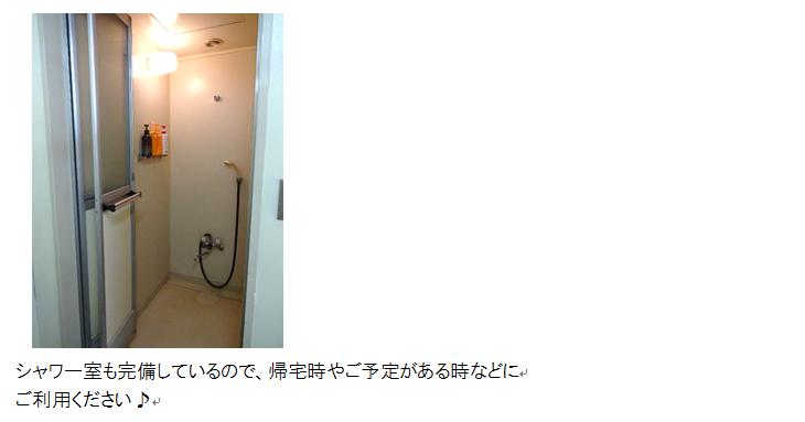 施設紹介3