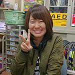 池田 紗和子