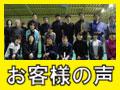 15'08toyohashikoe