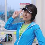 青井 恭子