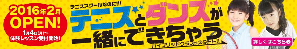 banner_gk