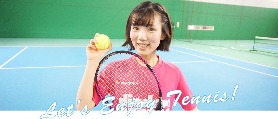 Let'e Enjoy Tennis