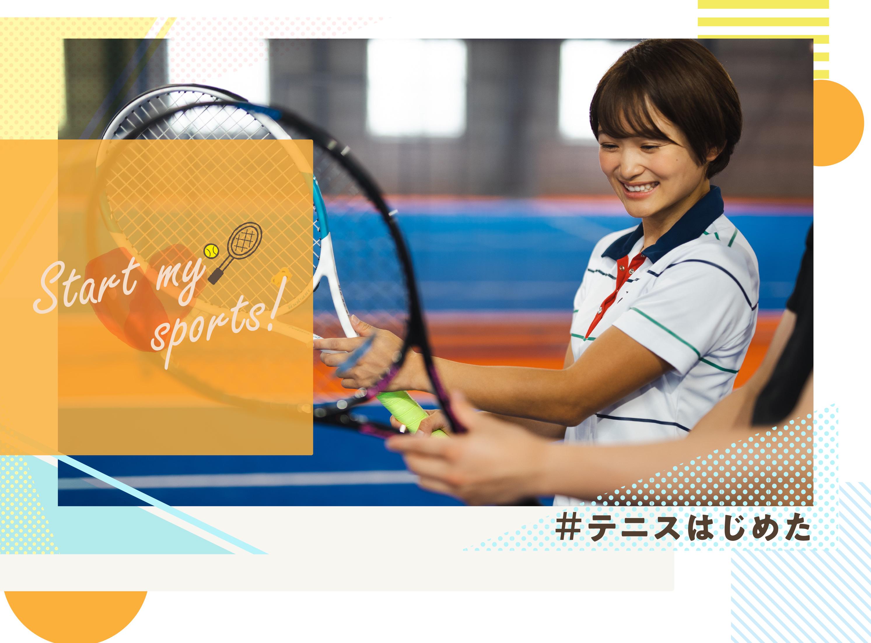 テニスラウンジ|テニス見つけた!