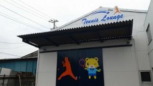 テニスラウンジが三重県四日市市にオープンします♪